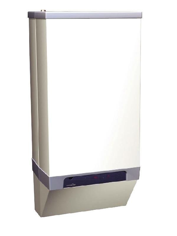 Calderas gas Intergas Kombi Kompakt