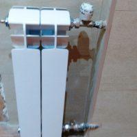 radiador de agua pequeño